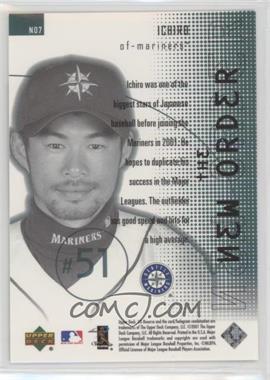 Ichiro-Suzuki.jpg?id=698b10b9-f7a7-41d2-9d10-9ccfa92e187d&size=original&side=back&.jpg