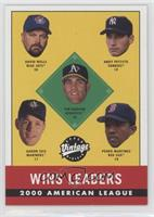 2000 AL Wins Leaders (Tim Hudson, Aaron Sele, Pedro Martinez)