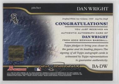 Dan-Wright.jpg?id=370caba6-a163-4288-9502-294987b9f1df&size=original&side=back&.jpg