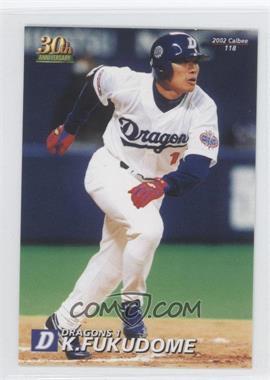 2002 Calbee - [Base] #118 - Kosuke Fukudome