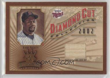 Kirby-Puckett.jpg?id=ab467169-7567-43d3-89cd-73e7dce14aed&size=original&side=front&.jpg