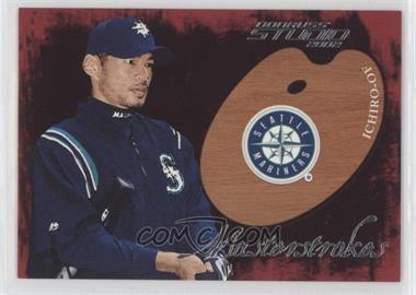 Ichiro-Suzuki.jpg?id=842e9c6c-6e60-4748-bc14-80b1cd9c262a&size=original&side=front&.jpg