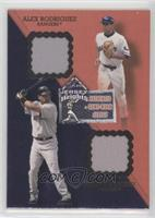 Chipper Jones, Greg Maddux #/100