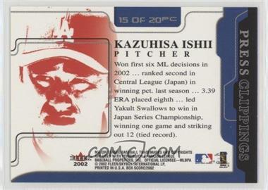 Kazuhisa-Ishii.jpg?id=b61e7d5f-08de-4aff-99ee-3f1d7f598e97&size=original&side=back&.jpg