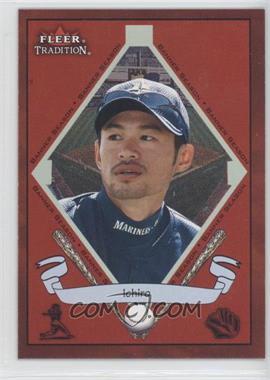 Ichiro-Suzuki.jpg?id=bf4f315f-8ab0-4bbc-acc0-ef606eb4b0a6&size=original&side=front&.jpg