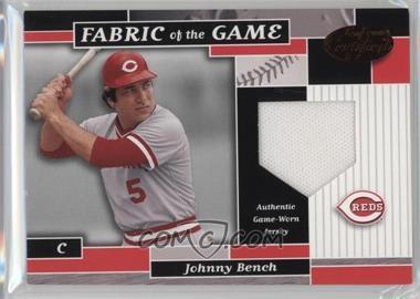 Johnny-Bench.jpg?id=9c3f4fcb-4ba8-46c2-b4ea-3dfc9ae01d91&size=original&side=front&.jpg