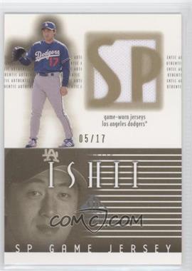 Kazuhisa-Ishii.jpg?id=0d9a4656-edcb-48c4-b97f-785ac81a1383&size=original&side=front&.jpg