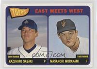 Kazuhiro Sasaki, Masanori Murakami