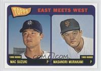 Mac Suzuki, Masanori Murakami
