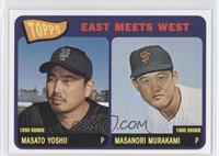 Masato Yoshii, Masanori Murakami