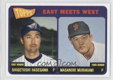 Masanori-Murakami-Shigetoshi-Hasegawa.jpg?id=a73f0bfc-1473-4a81-9f4f-7f9fabbbf00b&size=original&side=front&.jpg