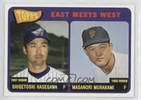 Masanori Murakami, Shigetoshi Hasegawa