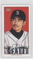 Ichiro Suzuki (White Jersey/Red Background)