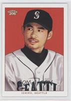 Ichiro Suzuki (Portrait)