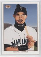 Ichiro Suzuki (White Jersey)