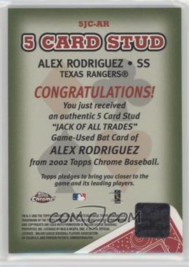 Alex-Rodriguez.jpg?id=b0427608-4ef5-42ec-ab0d-bf1c4774c428&size=original&side=back&.jpg