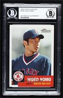 Hideo Nomo [BAS Certified BAS Encased]