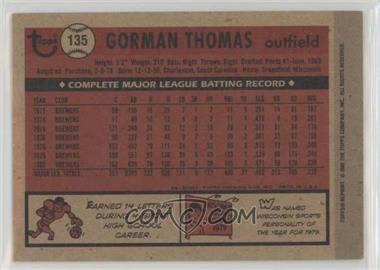 Gorman-Thomas.jpg?id=f218f318-48d0-4e3f-a6d4-d8a558ca97a6&size=original&side=back&.jpg