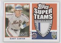 Gary Carter (Jersey)