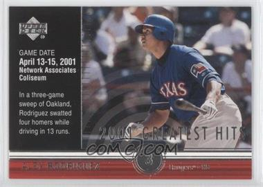 2002 Upper Deck - 2001's Greatest Hits #GH5 - Alex Rodriguez