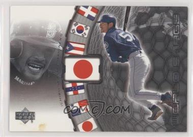 Ichiro-Suzuki.jpg?id=a21263bd-e29a-4d4e-ae78-db4ac07bc3a4&size=original&side=front&.jpg
