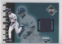 Diamond Collection Jerseys - Ichiro #/775