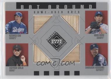 2002 Upper Deck Diamond Connection - Bat Around #BA-INSH - Kazuhisa Ishii, Hideo Nomo, Tsuyoshi Shinjo, Shigetoshi Hasegawa