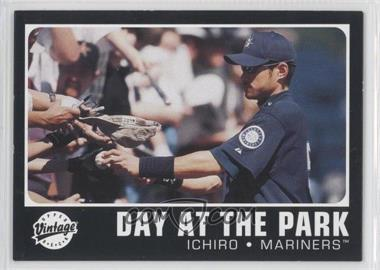 2002 Upper Deck Vintage - Day at the Park #DP1 - Ichiro Suzuki