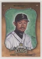 Ichiro Suzuki #/2,500