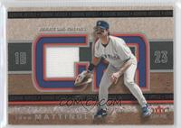Don Mattingly (Not Serial Numbered)