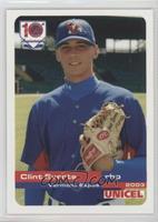 Clint Everts
