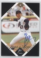 Kazuhito Tadano /25