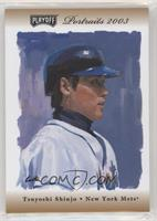 Tsuyoshi Shinjo (Bat) #/50