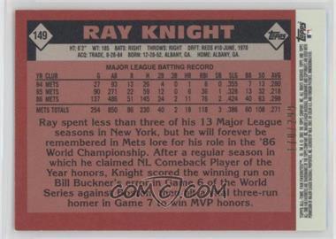 Ray-Knight.jpg?id=71e1b338-09c2-42af-8069-a4b91627c36d&size=original&side=back&.jpg