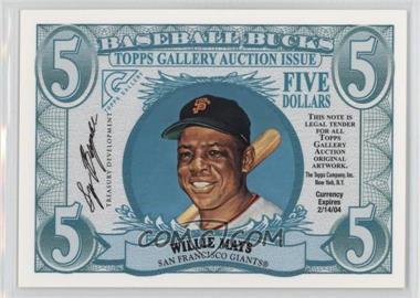 Willie-Mays.jpg?id=dc6aeca8-7863-4c70-b64d-9a68a2d14d05&size=original&side=front&.jpg
