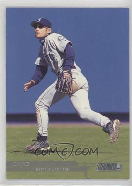 Ichiro-Suzuki.jpg?id=ce833166-f8d9-492d-9f40-43aff46e7bcd&size=original&side=front&.jpg