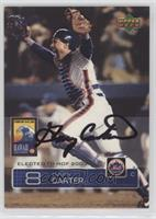 Gary Carter Autographed Hall Of Fame Baseball Cards Matching