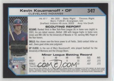 First-Year-Autograph---Kevin-Kouzmanoff.jpg?id=dc7fda5a-a722-4690-97ea-2b5b33d72942&size=original&side=back&.jpg