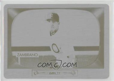Carlos-Zambrano.jpg?id=b90bafc5-3dbc-4fcb-a971-684e853ed660&size=original&side=front&.jpg