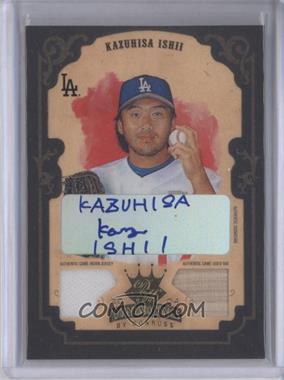 Kazuhisa-Ishii.jpg?id=26fb3711-c102-4614-af16-d5a22531320a&size=original&side=front&.jpg
