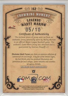Marty-Marion.jpg?id=bd75cd9c-dff3-4788-8af5-75acb3238c9d&size=original&side=back&.jpg