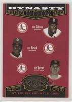 Bob Gibson, Lou Brock, Ken Boyer [EXtoNM] #/1,500
