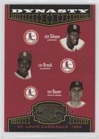Bob Gibson, Lou Brock, Ken Boyer /1500