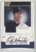 Edgar Martinez /100