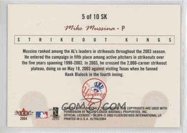 Mike-Mussina.jpg?id=f7c07cd3-073d-4fc9-a05e-94aedc7aff16&size=original&side=back&.jpg