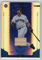 Edgar Martinez /50