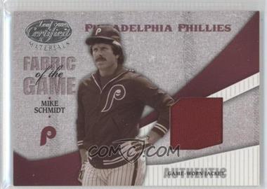2004 Leaf Certified Materials - Fabric of the Game #FG-80 - Mike Schmidt /100