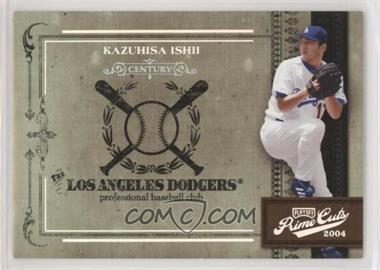 Kazuhisa-Ishii.jpg?id=c25c0e25-ec5b-4743-a026-eea1fe44e8bc&size=original&side=front&.jpg