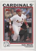 Yadier Molina [EX to NM]