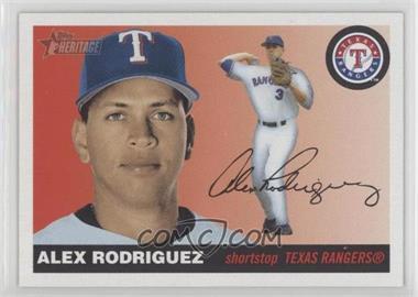Alex-Rodriguez-(Throwing).jpg?id=aa4019cf-7114-4b33-8ca1-bda0e1d778a1&size=original&side=front&.jpg
